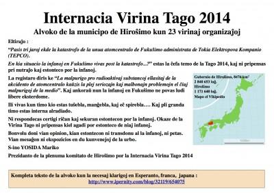 Internacia Virina Tago 2014 : alvoko el Hiroŝimo